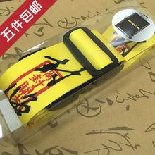 Тайвань северная поэтому дворец уплотнения багаж пакет группа тайвань годовщина подлинный творческий подарок беспокойный разное товары