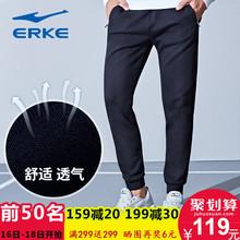 Гусь звезда ваш грамм брюки движение брюки 2017 осенью новый уютный тенденция тонкий мужчина вязание случайный брюки