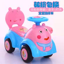 Ребенок shally автомобиль ребенок скольжение скольжение скольжение автомобиль с музыка 1-3 лет ребенок маленькая девочка маленькая девочка качели помогите автомобиль игрушка автомобиль