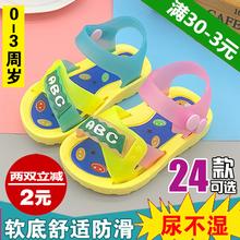 Ребенок сандалии лето носок мужчина малыш обувь пластик мягкое дно скольжение чалма девочки принцесса обувной 0-1-2-3 лет