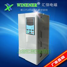 Трехфазный электромагнитный отопление контролер 5/8/10/12KW дуть мембрана машинально строить зерна машинально теплый энергосбережение индукция отопление устройство