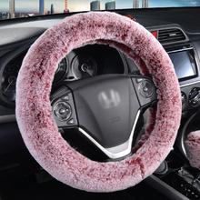 Новый автомобиль шерсть комплект рулей зима рекс ручки женщина анти тепло скольжение три образца общий