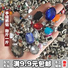 Зазор фунт 9.9 юаней шить акрил с алмаза коготь пряжка теория цзин, единица измерения веса кнопки детская одежда наряд искусство ручной работы аксессуары