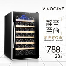 Vinocave/ размер обещание карта муж SC-28AJP электронный термостатический вино кабинет домой термостатический вино лед бар