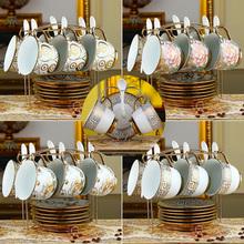 Континентальный керамика чашка кофе установите творческий 4 наборы 6 наборы костяной фарфор кофе блюдо ложка с подставкой сын
