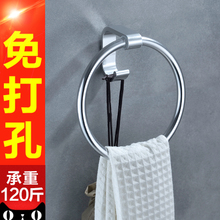 Ваш пена перфорация космический полотенце кольцо круглый для полотенец полотенце круг полка полотенце вешать полотенце кольцо стойка кольцо