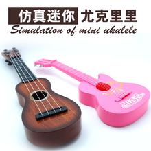 Может получить может музыка устройство ребенок особенно керри в моделирование ровный цвет гитара головоломка ребенок игрушка