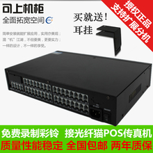 正品集团程控电话交换机P424 4进24分机4拖32 16上机柜可导入彩铃