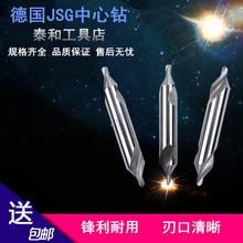 Германия JSG центр бас мельница спираль корыто расположение алмаз удлинять 0.5 0.8 1.0 1.5 2.0 2.5 6.0