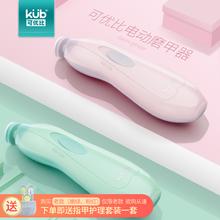 Может быть отличным соотношение электрический мельница броня устройство ребенок ноготь ножницы новорожденных противо клип мясо ребенок ребенок ноготь набор ножей