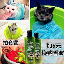 Многофункциональный мыть кот мешок китти купаться мешок кот купаться кот мешок фиксированный мешок домашнее животное ножницы ноготь противо коготь кот мыть мешок