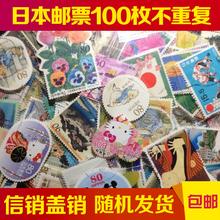Иностранных страна печать япония печать 100 медаль не повторять