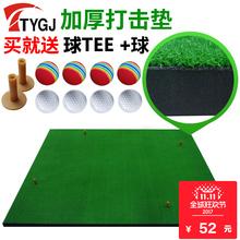TTYGJ гольф мат язык семья практика подушка / мяч подушка забастовка мяч подушка команда поляк тренажёр