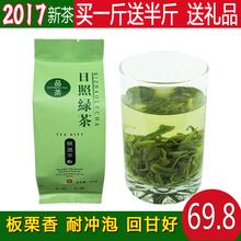 Зеленый чай 2017 день фото зеленый чай новый чай весна чай один нет сельское хозяйство вред чай шаньдун аромат жарить зеленый 500 грамм бесплатная доставка