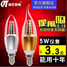 С уважением, день LED свеча лампочка e14 маленький винт свеча 3W5W7W9W12w тянуть хвост хрустальный фонарь источник света энергосберегающие лампы