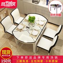 Обеденный стол стул сочетание современный простой протяжение сложить обеденный стол дерево круглый стол закалённое стекло рис стол электромагнитная печь обеденный стол