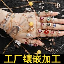 Изумруд драгоценный камень мозаика обработка сделанный на заказ ювелирные изделия кольцо конец частный 18K инкрустированный инкрустация обработка кольцо ювелирные изделия