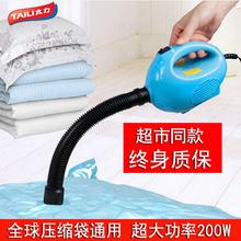 Слишком сила сжатие мешок насос чистый черный мешок общий привлечь вакуум насос электрический привлечь воздушный насос поглощать воздушный насос сжатие насос бесплатная доставка