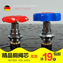 PPR катушка медный клапан ядро близко клапан катушка лифтинг стиль катушка близко клапан монтаж ppr вода теплый трубка модель