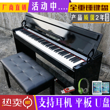 Удобный человек хорошо многофункциональный умный цифровой электронный пианино 88 связь гусли связь вес молоток усилия противовес электричество пианино чувствовать эксперт