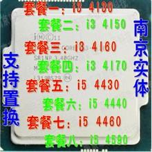 Intel/ английский специальный ваш ядро i3 4130 4150 4160 i3 4170 i5 4460 4570 C кожзаменитель