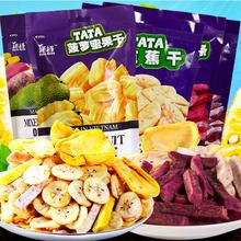 Вьетнам импорт Tata TATA ананас мед фрукты сухой 75g с одной сумкой мед консервы фрукты сухой случайный нулю еда небольшой есть