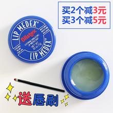 Сша Blistex синий губа маленький синий бак бутылка бальзам для губ увлажняющий увлажняющий пополнение губа мембрана бесцветный защищать губная помада женщина 7g
