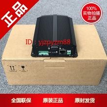 Подлинный море мир престиж внимание один дорога 200 мегапиксельной кодирование hd сеть видео служба устройство DS-6701HFH/V