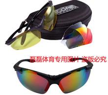 Powerslide сокровище лев сорняки специальность скорость скольжение очки катание на коньках очки на открытом воздухе движение очки