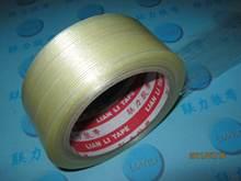 Двойной корона авторитет мощный прозрачный волокно лента стекло волокно лента 4.5CM ширина *25 метров