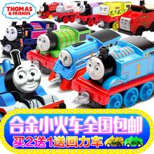 Подлинный рыболов томас маленький поезд глава игрушка установите томас спокойный друг ребенок сплав поезд игрушка автомобиль