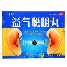 Руб прекрасный получить выгода газ умный таблетка 9g*6 мешок следующий глаз внимание вещь слабый цветок выгода газ ухо звук ухо глухой