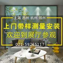 Святой стебель я (часть женского имени) обещание профессиональное изготовление на заказ вышивка шелк обновлённая фон стена новый китайский стиль гостиная спальня прикроватный мягкий чехол