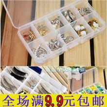 Творческий больше сетка прозрачный кит коробку шкатулка разбираться коробка в коробку пластиковые коробки собранный сетка прозрачный ящик сын
