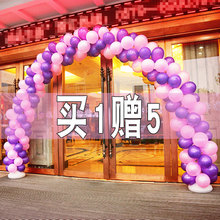 【 дары колонка 】 воздушный шар арка открытый выйти замуж праздновать газированный арка стоять зи съемный разгружать день рождения партия декоративный