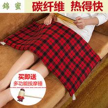 Парча мед многофункциональный kneepad теплый тело одеяло небольшой электрическое отопление одеяло безопасность углеродного волокна офис комната отопление подушка теплых ног.
