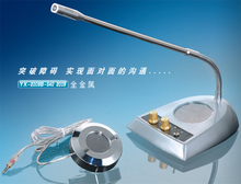 Серебро новый для говорить машинально металл алюминий продавать билет окно врач больница окно специальный для говорить машинально YX-2009B