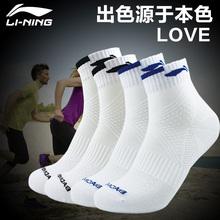 Li ning специальность хлопок трубка мужские носки движение бадминтон носок низкий бег носок мужской баскетбол носок спортивные носки