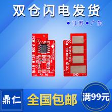 Совместимый samsung MLT-D1043S 1676 тысячу шестьсот шестьдесят шесть 1 043 3201 1865W Se барабан считать чип