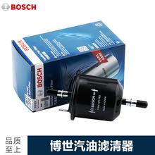 Адаптация kia чхоллима / еак вяз / радоваться A30/ совершенствовать S3 bosch газовый фильтр бензин фильтр сетка ясно устройство