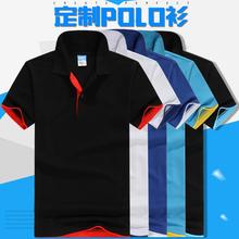 POLO рубашка сделанный на заказ работа одежда хлопок отворот T футболки стандарт работа короткое платье рукав реклама культура из DIY печать LOGO