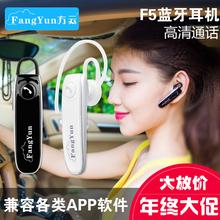 Квадрат облако F5 bluetooth-гарнитура ухо пробка вешать ухо движение 4.0 телефон использование 4.1 беспроводной мини бег