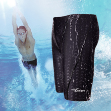 Мэри Помощь христиан тур уютный плавки водонепроницаемый xl мужской пятый акула кожа купальный костюм плотно плавать брюки оборудование