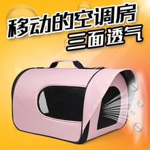 Домашнее животное комплекты из пакет собака пакет кот пакет домашнее животное из портативный собака пакет кот одноместный сумка на плечо мешки кот клетка