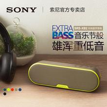 Sony/ sony SRS-XB2 беспроводной bluetooth динамик водонепроницаемый мини портативный сабвуфер на открытом воздухе небольшой звук