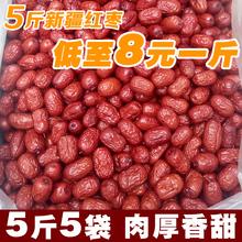 Синьцзян специальный свойство красный мармелад большой мармелад ах! грамм провинция сучжоу серый мармелад 5 цзин, единица измерения веса масса полная загрузка контейнера (fcl) красный мармелад сын сухой фрукты одноразовый что еда