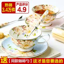 Статья приехать транспорт континентальный костяной фарфор кофе установите днем чай чайный сервиз керамика британская черный чай блюдце домой 3 модель