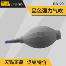 Статья цвет RB-20 мощный дуть воздушный шар канон nikon гость получить зеркальные камера объектив чистый газ дуть бесплатная доставка