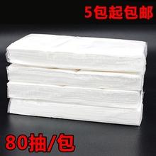 Автомобиль бумажные полотенца автомобиль насосные автомобиль бумажные полотенца машина добавлять бумажные полотенца еда полотенце бумага домой ткань добавлять