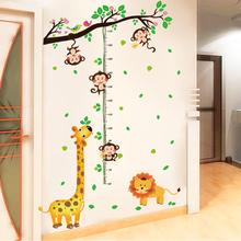 Мультики высота наклейки бумага наклейки для стен живопись жираф ребенок измерение высота правитель детский сад ребенок дом декоративный съемный кроме
